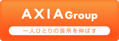 AXIA Group